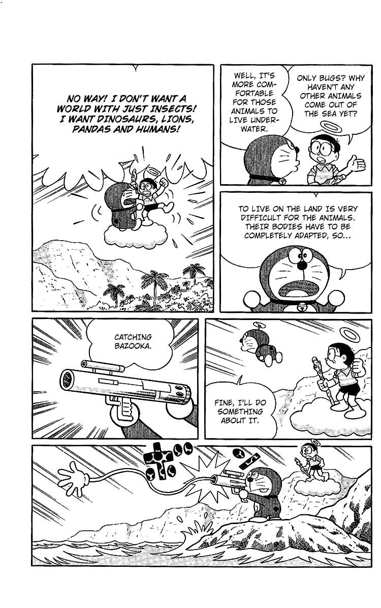Daichohen Doraemon Vol 015_002 page 8
