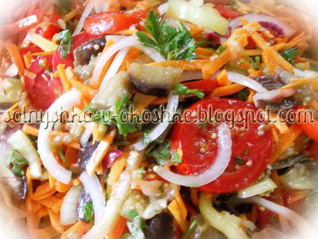 салат баклажаны маринованные