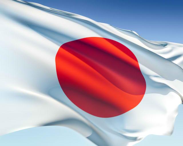 japanese flag picture. Left: Japanese flag, right: 5