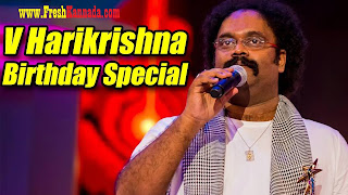 V Harikrishna Evergreen Hits Birthday Special Video Songs