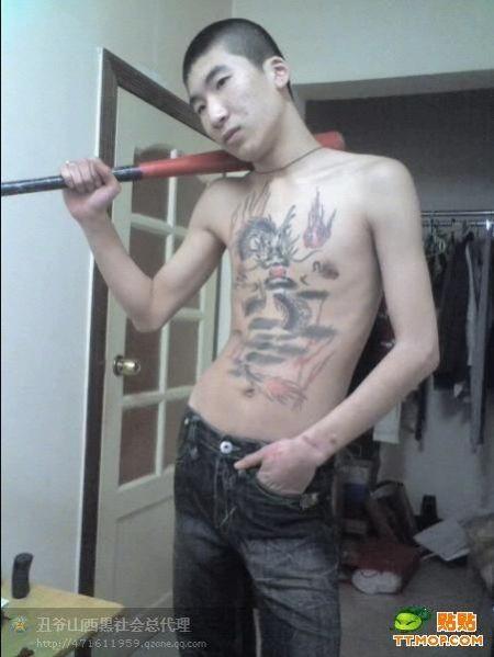 hình xăm mafia Trung Quốc