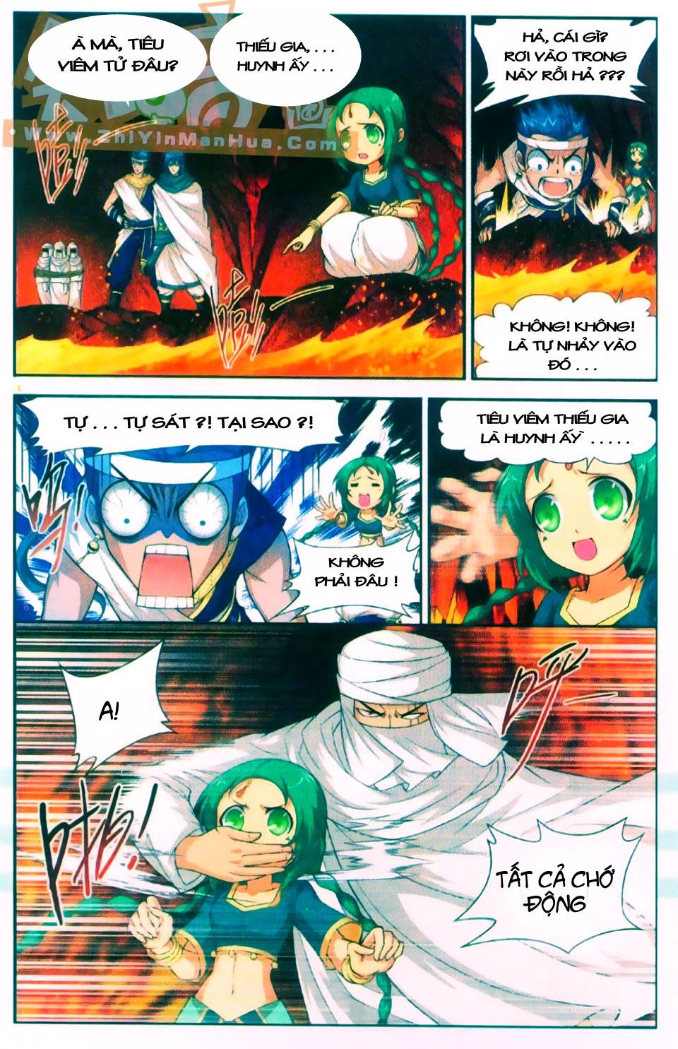 Đấu Phá Thương Khung chap 44 page 12 - IZTruyenTranh.com