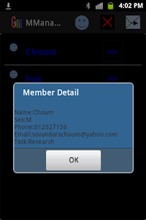 member detail