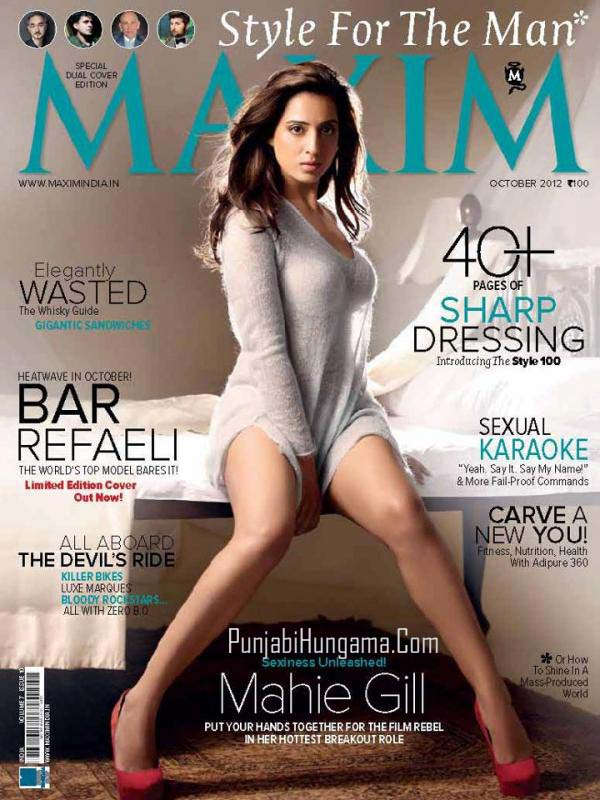 Hot Mahie Gill On The Cover of Maxim