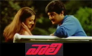 Click Here To Download Vaali(1999) Telugu MP3 Songs Free Download