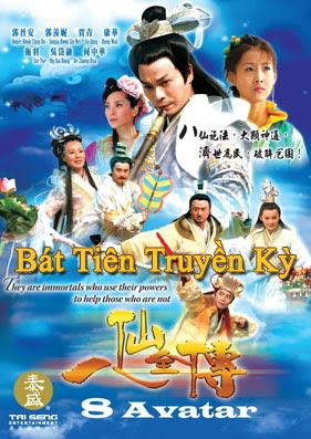 Xem Phim Bát Tiên Truyền Kỳ 2009