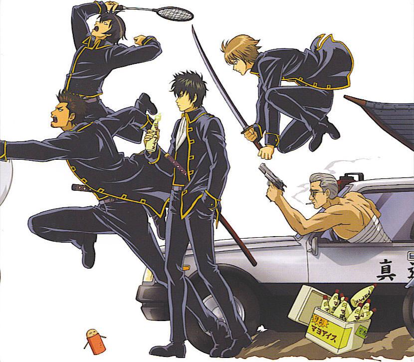 Alternate Realities: Shinsengumi, Ka?