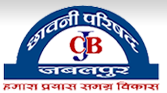 Central Ordnance Depot jabalpur Recruitment 2013