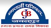 Central Ordnance Depot jabalpur Recruitment 2013