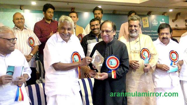 Aranmula kannadi Ummen chandi & Gulam Ali