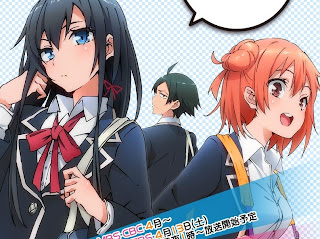 Yahari Ore no Seishun Love Come wa Machigatteiru tv anime spring 2013