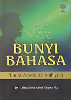 toko buku rahma: buku BUNYI BAHASA ('Ilm Al-Ashwat Al-Arabiyah), pengarang ahmad sayuti anshari, penerbit amzah