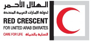 UAE Red Crescent Society | Charity Directory UAE