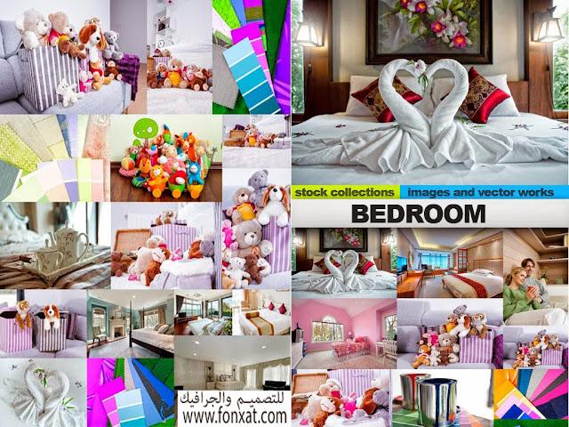 stock photo صور عالية الجودة لغرف النوم الانيقة