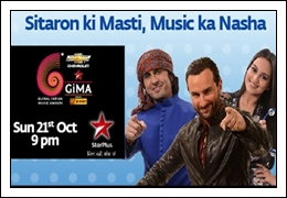 (21st-Oct-12) Star GIMA Awards [Main Event]