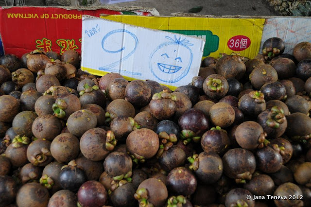 Bangkok Fruit market