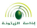 Radio Zitouna FM Tunisie