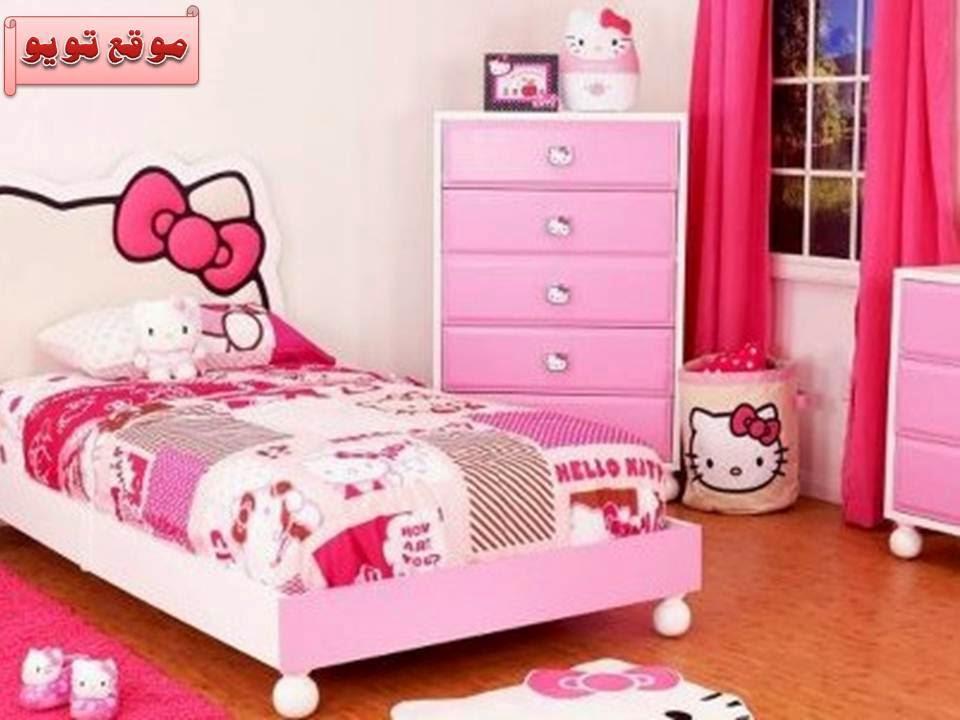 ديكور غرفة نوم اطفال هادئة للجنسين بنات واولاد