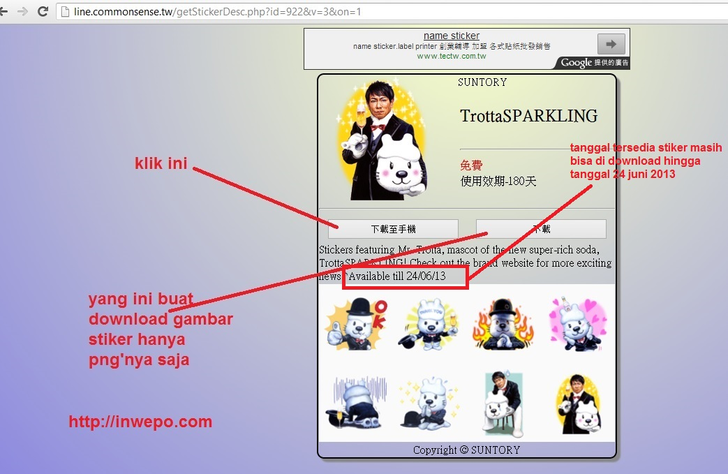 how to download line stickers on pc