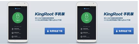 Download kingroot Apk Latest Version V4.5.2