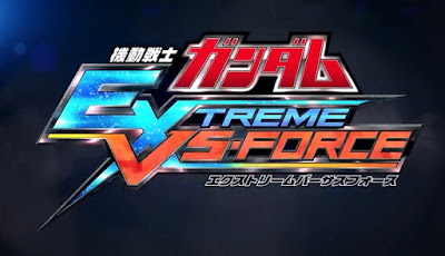 Mobile Suit Gundam: Extreme Vs. Force