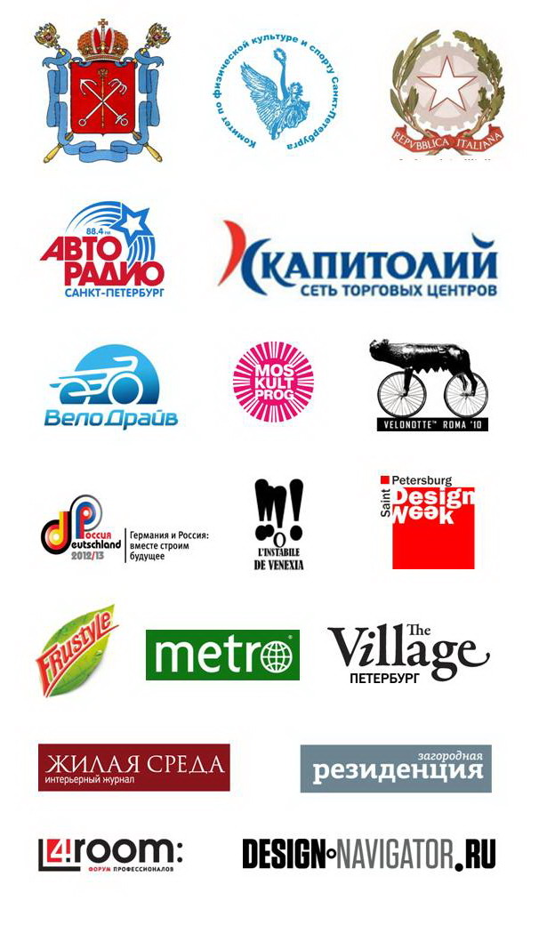 Thanks to friends and partners of the Velonotte Pietrogrado 2012
