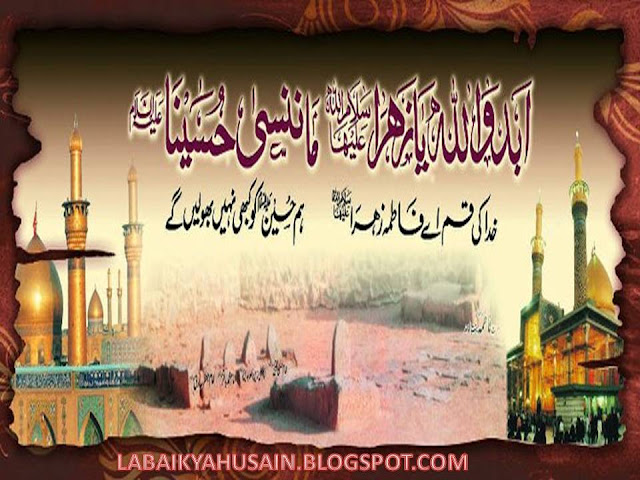 Ya Hussain Wallpapers 2013 Shia News Network Offi...