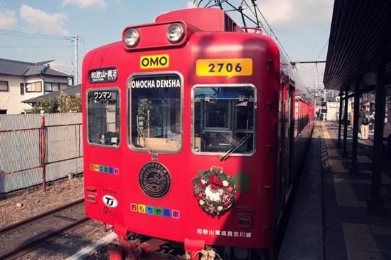 keretapi-alat-mainan-di-jepun