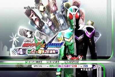 Kamen Rider W Net Movies