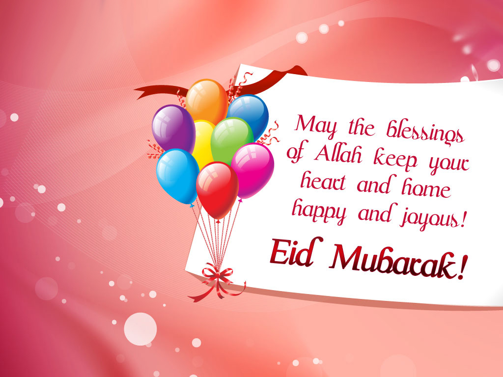 images for eid mubarak best card amp best wallpaper happy new year