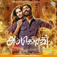Ambikapathy (2013) Watch Online Free Tamil Movie