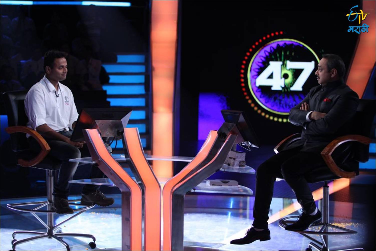 ... Wallpapers, TV Serial, Music, Natak, Box Office: Marathi KBC On