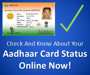 Aadhaar Card Status Advertisement