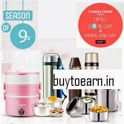 Snapdeal: Buy Flasks and Tiffins upto 59% off plus 5% off plus 10% off, 25% off at Rs. 1499