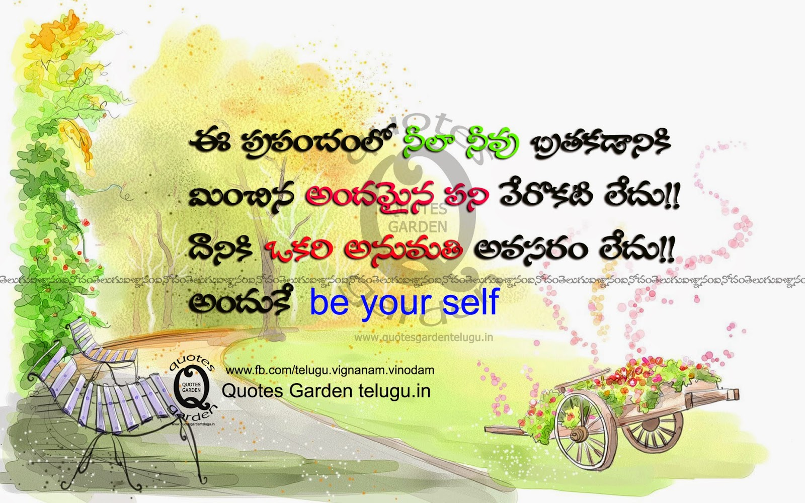 Inspirational life quotes images in telugu