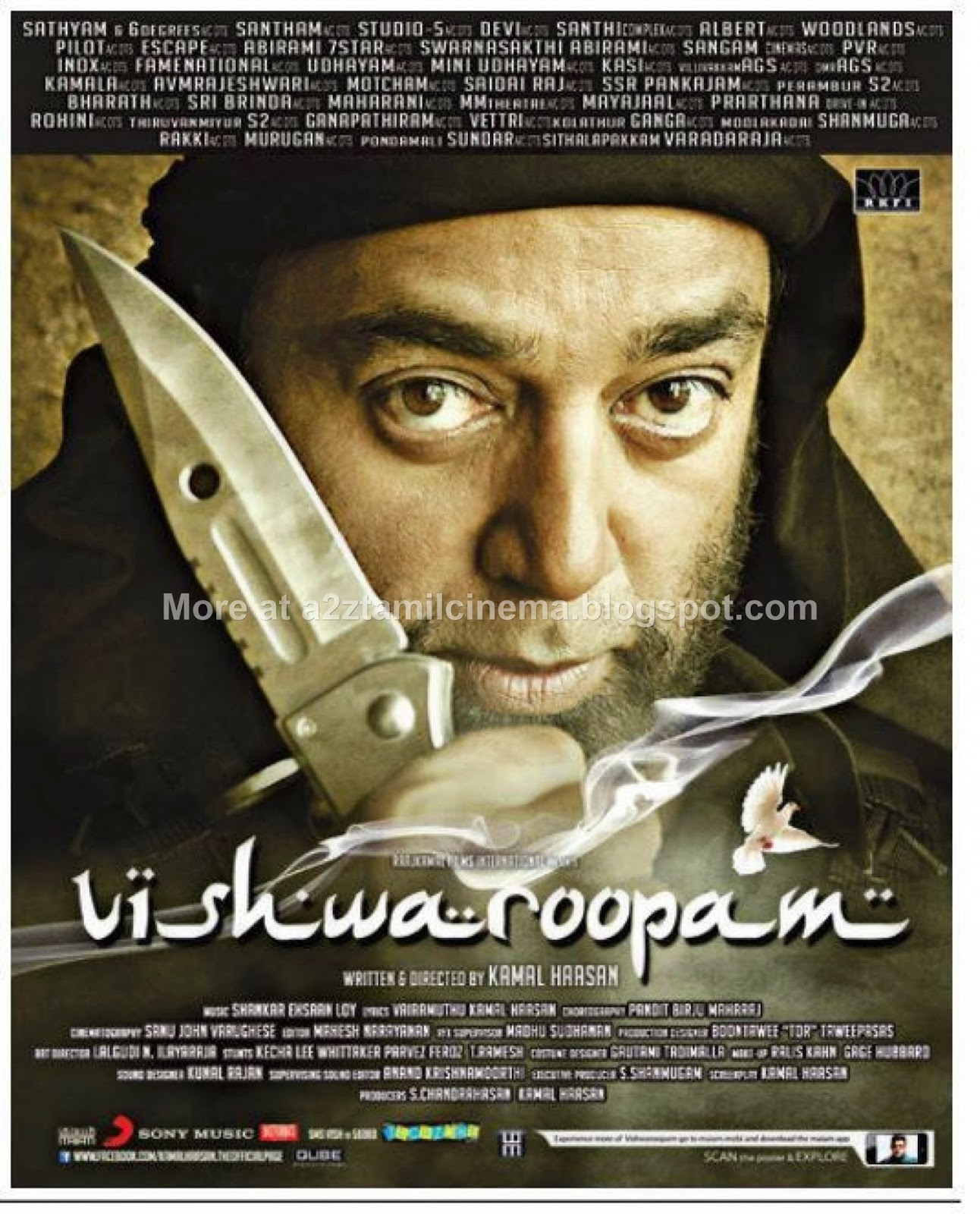 Vishwaroopam Posters Hd Wide Open Throttle Episode 1