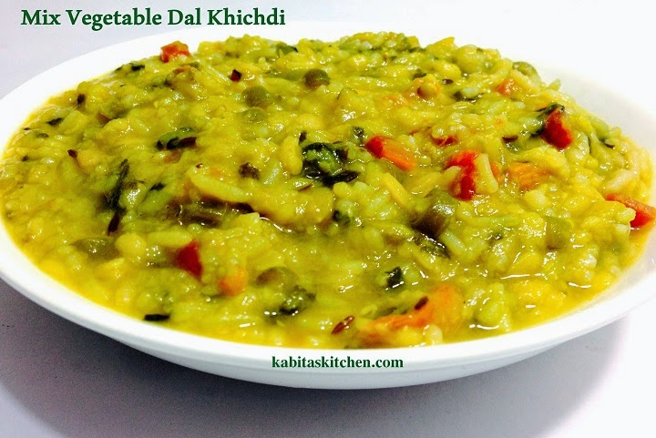 Kabitas kitchen mix vegetable dal khichdi for infants toddlers mix vegetable dal khichdi for infants toddlers indian healthy baby food recipe forumfinder Image collections