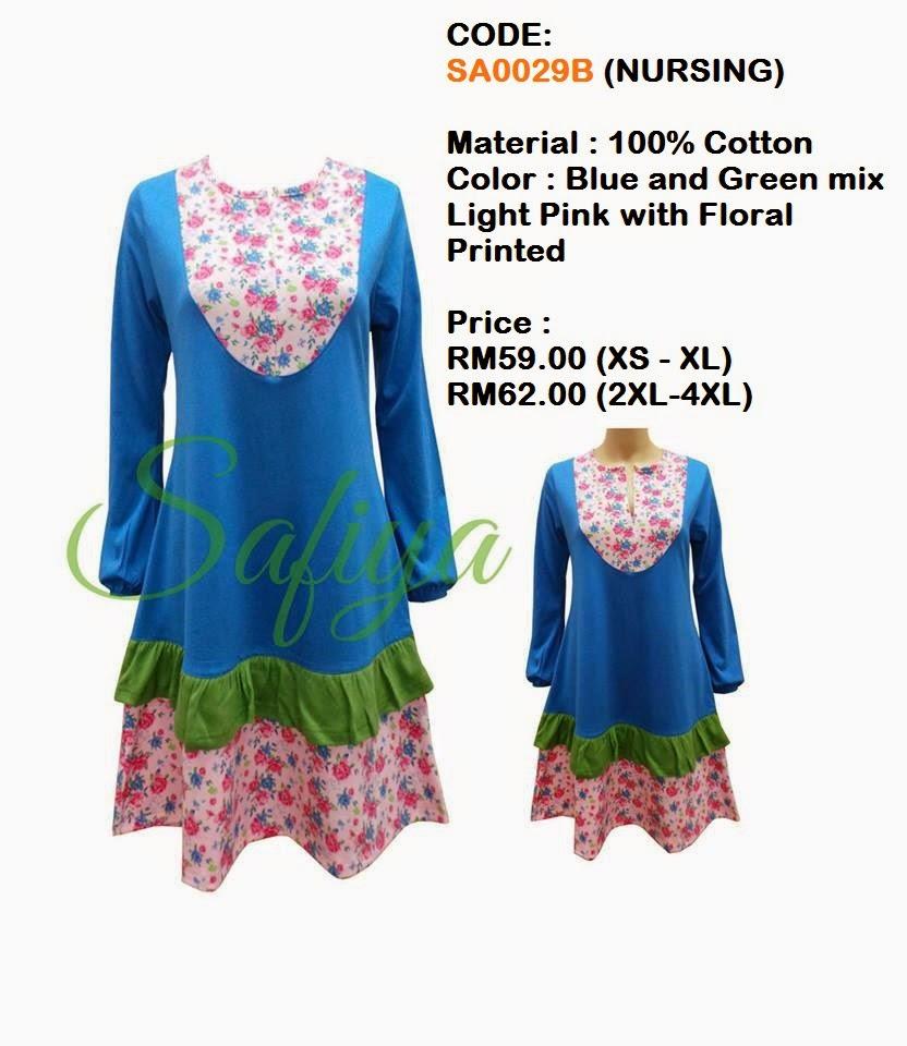 T-Shirt-Muslimah-Safiya-SA0029B