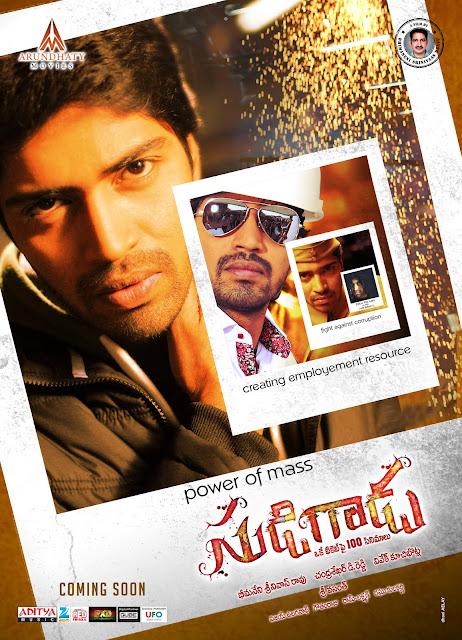 Sudigadu Movie Wallpapers [Cinema Pukarlu]