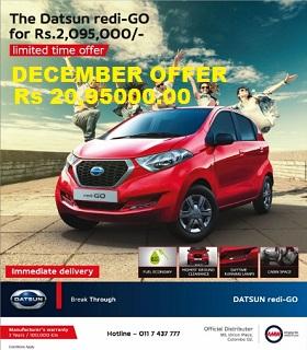 December offer