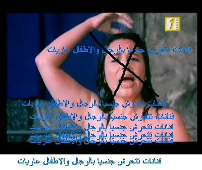 صور الهام شهين عاريه http://sanachettibi.blogspot.com/2012/12/blog-post_1883.html