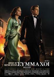 """1 - 7/12 δημοτικο κινηματοθεατρο """"αρτεμις"""""""