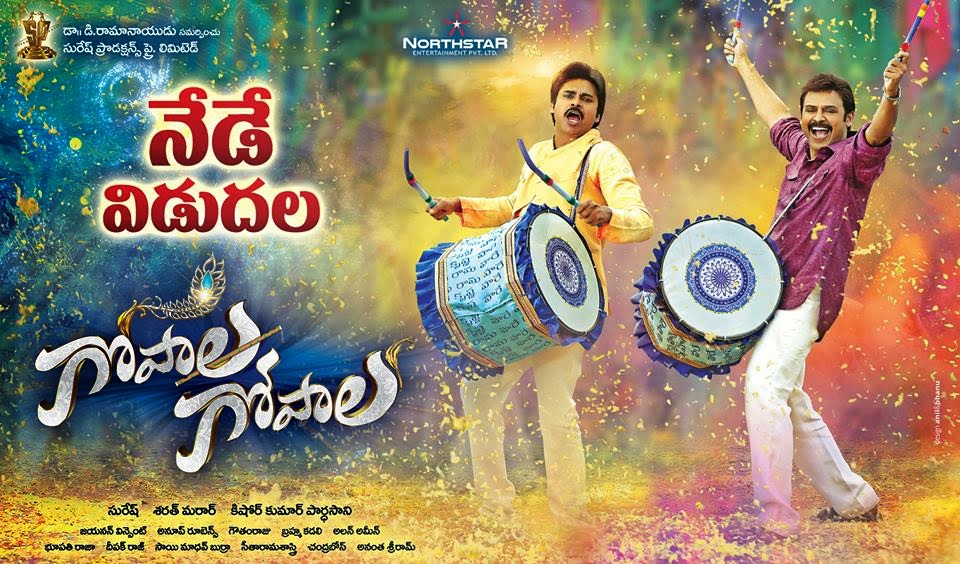 Gopala Gopala Telugu Movie Review | Pawan Kalyan Gopala Gopala Movie Review | Gopala Gopala Movie Review | Pawan Venki Gopala Gopala CInema Review | Gopala Gopala Review and Rating | Pawan Kalyan Gopala Gopala Review and Rating | Gopala Gopala Twitter Updates | Gopala Gopala First Day First Show Talk | Pawan Venki Gopala Gopala Movie Review and Rating | E24telugu.com | Gopala Gopala Movie Review - First On Net | Gopala Gopala Telugu Movie Online | Venkatesh Gopala Gopala Movie Free Download | Pawan Kalyan Gopala Gopala Movie Torrent Free Download | Gopala Gopala Torrent Free | Gopala Gopala Movie Online Watch | Gopala Gopala pdvd Online | Gopala Gopala Dvd Rip Download | Gopala Gopala Dvdscr 1cd Free Torrent | Gopala Gopala 2015 Dvd Scr 1cd Rip x264 Free Torrent | Gopala Gopala Latest Movie Watch and Download | Gopala Gopala 2015 Telugu Movie Review | Gopala Gopala 2015 Movie Review | Gopala Gopala 2015 Movie Watch Online | Online Watch Gopala Gopala 2015 | Gopala Gopala 2015 Telugu Movie Online Watch | Pawan Kalyan Venkatesh Gopala Gopala 2015 Movie Review | Pawan Kalyan Gopala Gopala 2015 Review