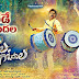 Gopala Gopala Movie Review - First On Net