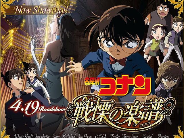 bffaf30e68f9e09afca76b4717b2ad0d Detective Conan Movie 12 Full Score of Fear [ Subtitle Indonesia ]