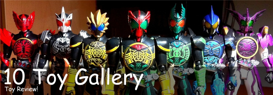 Ten Toy Gallery