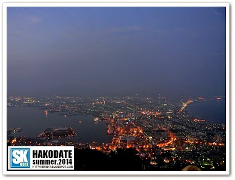 Hakodate Japan - Night View of Hakodate City from Mount Hakodate