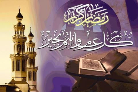 Ucapan kata ucapan Ramadan