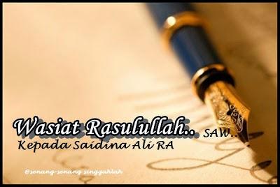 Wasiat Nabi Muhammad S.A.W. kepada Saidina Ali R.A.