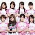 Drama yang diperankan oleh member Nogizaka46 akan tayang bulan juli